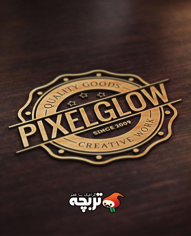 دانلود طرح لایه باز موکاپ لوگوی چوبی Wooden Logo Mockup