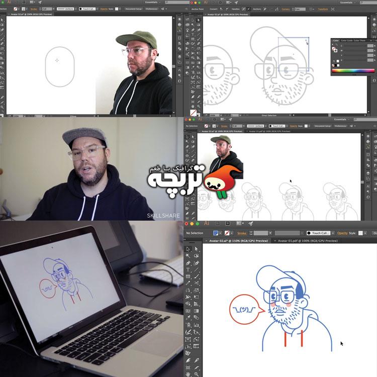 آموزش تصویر سازی دیجیتال: طراحی کاراکتر شخصی