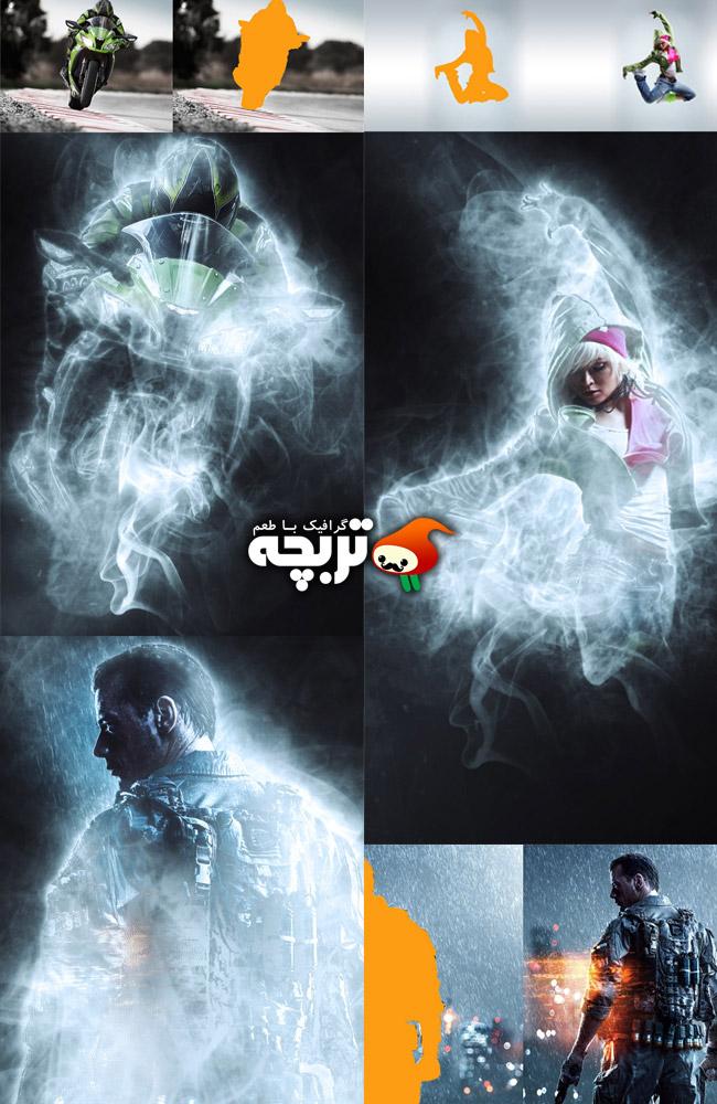 دانلود اکشن فتوشاپ دود Smoke Photoshop Action 17530990