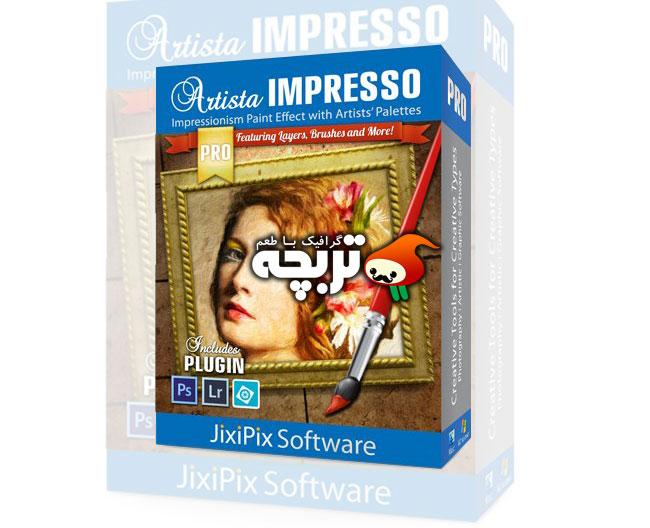 دانلود نرم افزار JixiPix Artista Impresso Pro 1.5.6 ایجاد افکت امپرسیونیسم