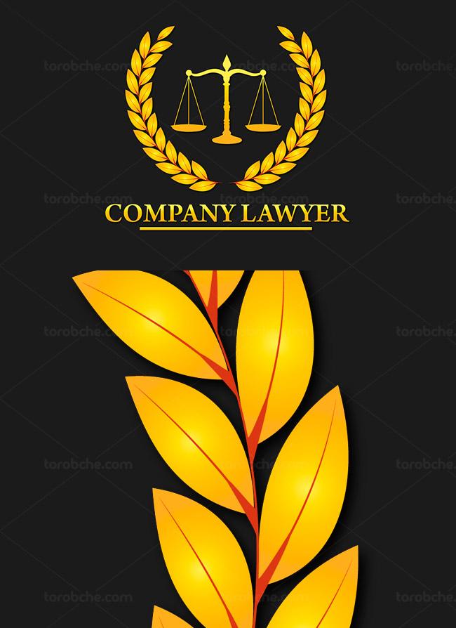 وکتور لوگوی شرکت حقوقی طلایی رنگ