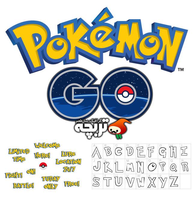 دانلود فونت بازی پوکمون گو Pokemon Go Font