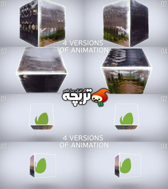دانلود پروژه افتر افکت لوگو موشن مکعبی Videohive Cube Parallax Logo Reveal