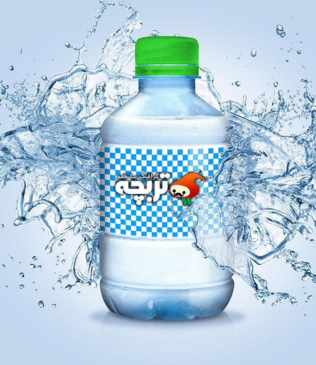 دانلود طرح لایه باز موکاپ بطری آب معدنی