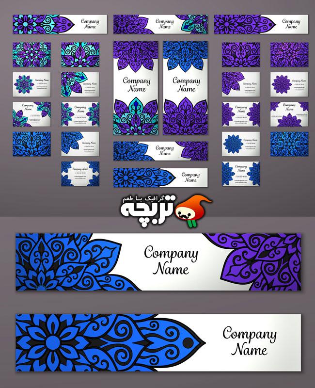 دانلود وکتور کارت با طرح های سنتی