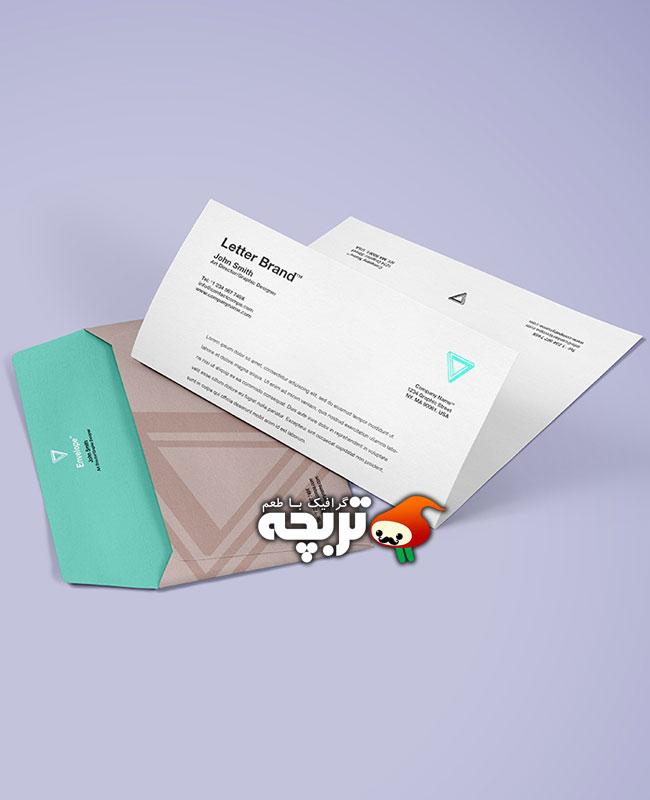 دانلود موکاپ پاکت نامه و سربرگ Envelope With LetterHead Brand Mockup