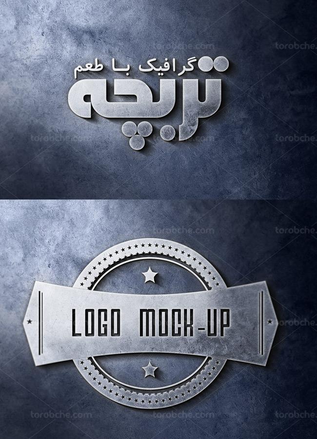موکاپ لوگوی فلزی گرانج