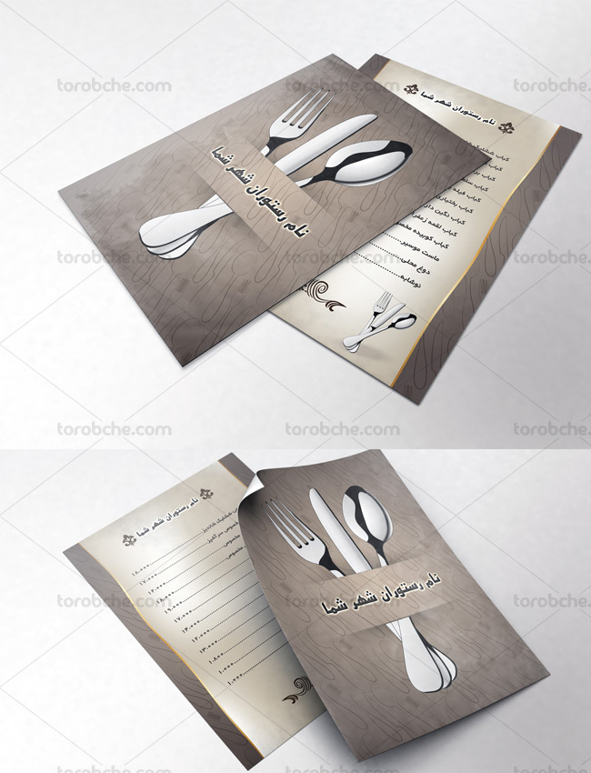 طرح لایه باز منوی رستوران با قاشق و چنگال
