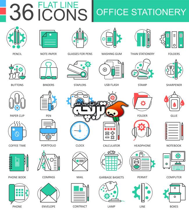 مجموعه آیکون های فلت خطی ست اداری Office Stationery Flat Line Icon