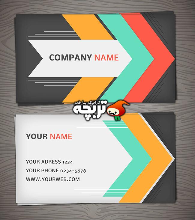 وکتور کارت ویزیت جهت دار Arrow Businesscard Vector