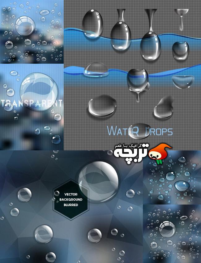 دانلود وکتور قطره آب و حباب با پس زمینه انتزاعی