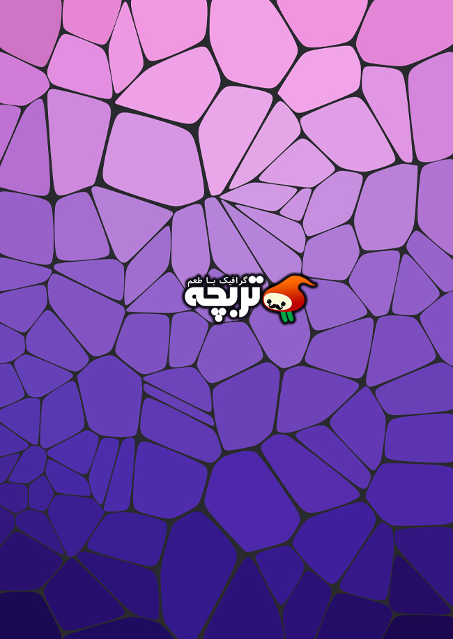 دانلود پس زمینه موزاییکی بنفش Purple Mosaic Background