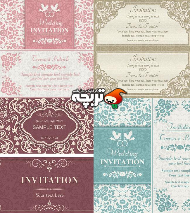 دانلود مجموعه کارت دعوت های سنتی عروسی