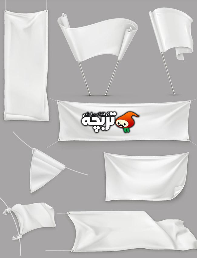 دانلود وکتور موکاپ انواع پرچم سفید