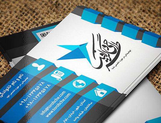 طرح لایه باز کارت ویزیت طراح گرافیک آبی