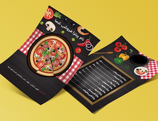 طرح لایه باز منوی پیتزا فروشی