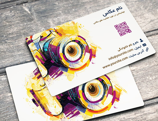 دانلود طرح لایه باز کارت ویزیت عکاس انتزاعی