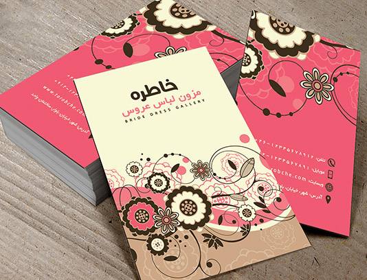 طرح لایه باز کارت ویزیت مزون لباس عروس گل و بوته ای