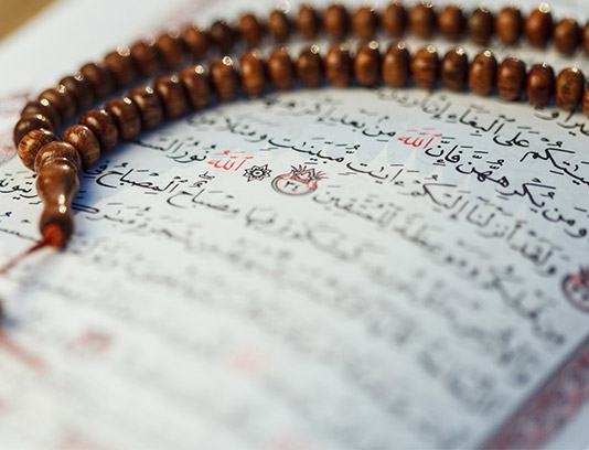 عکس با کیفیت صفحه قرآن