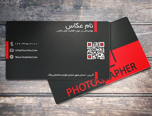 کارت ویزیت عکاس قرمز و مشکی