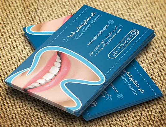 طرح لایه باز کارت ویزیت کلینیک دندانپزشکی لمینت