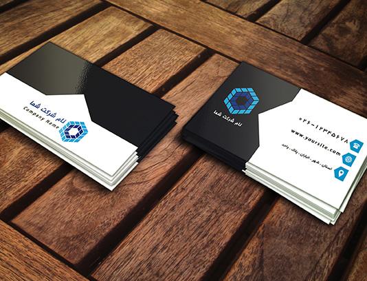 کارت ویزیت شرکتی دو رو به صورت طرح لایه باز