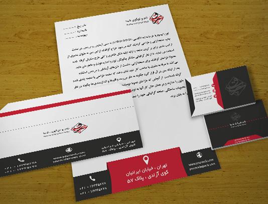 طرح لایه باز ست اداری شرکتی طراحی وب
