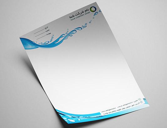 سربرگ شرکت تصفیه آب به صورت لایه باز