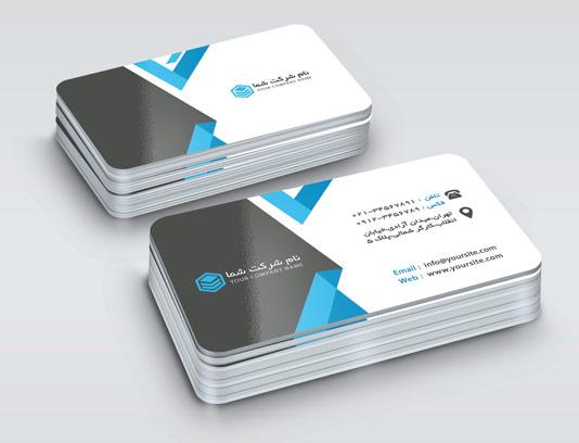 طرح لایه باز کارت ویزیت آبی مدرن