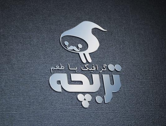 طرح لایه باز موکاپ لوگوی نقره ای درخشان با لایه ها فارسی و اسمارت آبجکت
