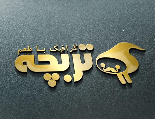 طرح لایه باز موکاپ لوگوی فلز طلایی
