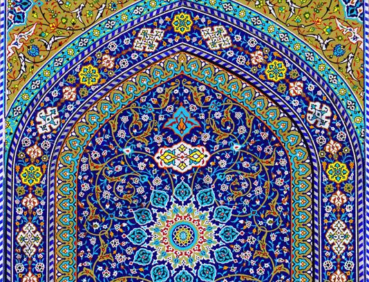 عکس با کیفیت کاشی کاری محراب مسجد
