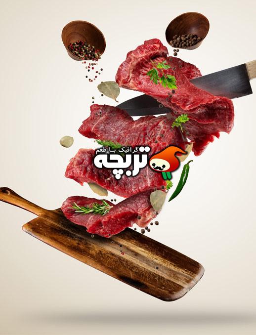 عکس با کیفیت گوشت قرمز تازه و چاقو