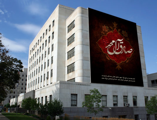 طرح لایه باز بنر شهادت امام جعفر صادق علیه اسلام