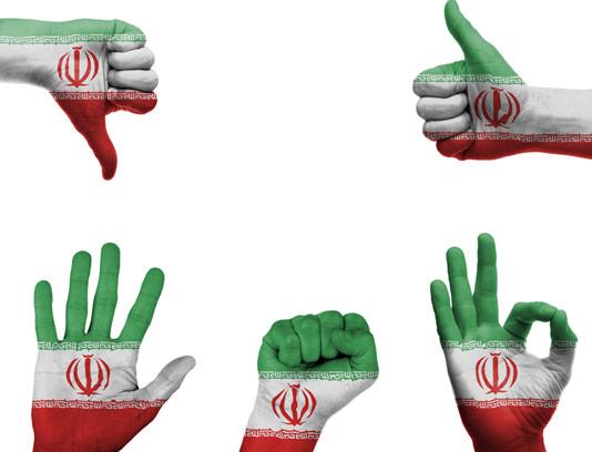 عکس با کیفیت پرچم ایران به صورت نقاشی روی دست