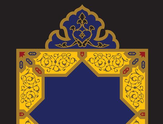 وکتور طرح کاشی کاری اسلامی شماره ۵۵