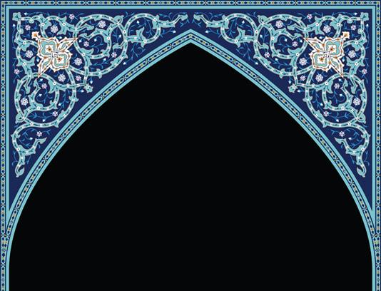 طرح وکتور کاشی کاری اسلامی شماره ۵۶