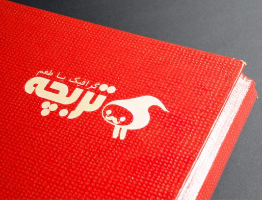 طرح لایه باز موکاپ لوگوی جلد کتاب قرمز