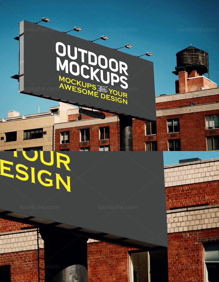 طرح لایه باز موکاپ بیلبورد تبلیغاتی شماره ۰۱
