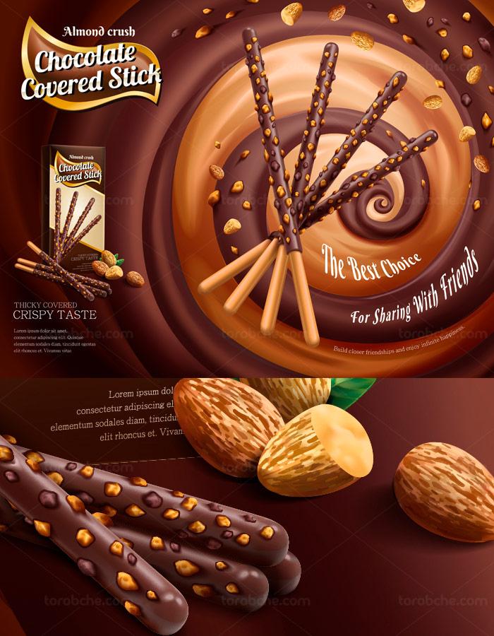 وکتور طرح لایه باز تبلیغاتی کراکر شکلاتی با مغز بادام