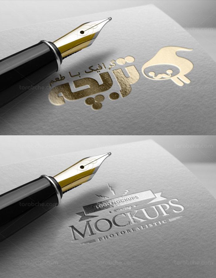 طرح موکاپ لوگوی طلایی با زمینه ی کاغذی سفید لایه باز