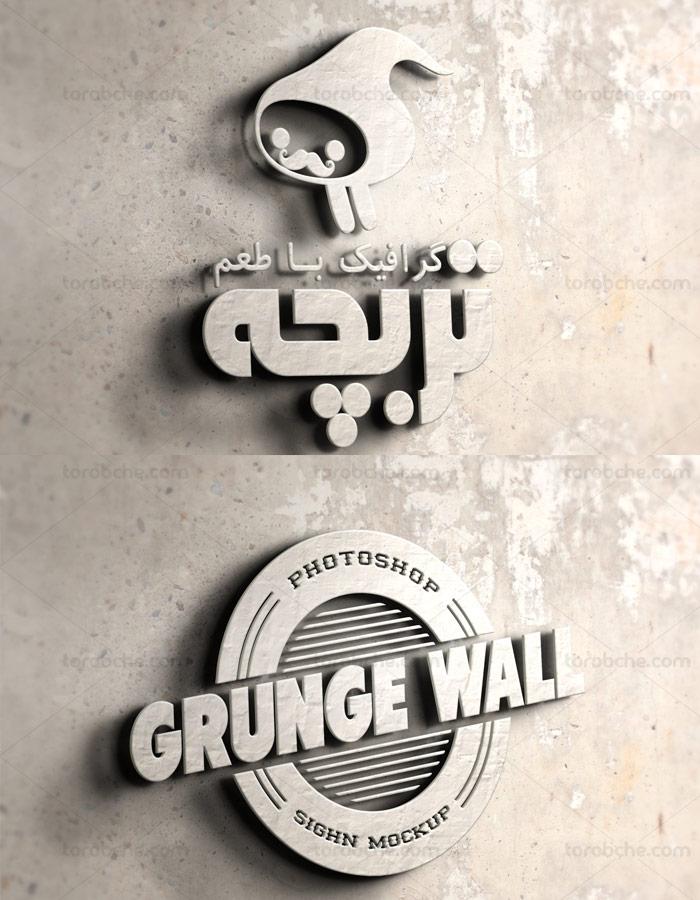 طرح لایه باز موکاپ لوگوی سه بعدی سنگی بر روی دیوار گرانج