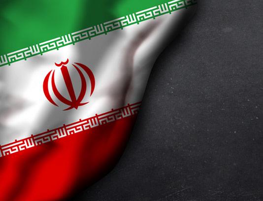 عکس با کیفیت پرچم جمهوری اسلامی ایران