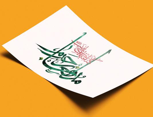 طرح لایه باز تایپوگرافی مدافعان حرم حضرت زینب(س)