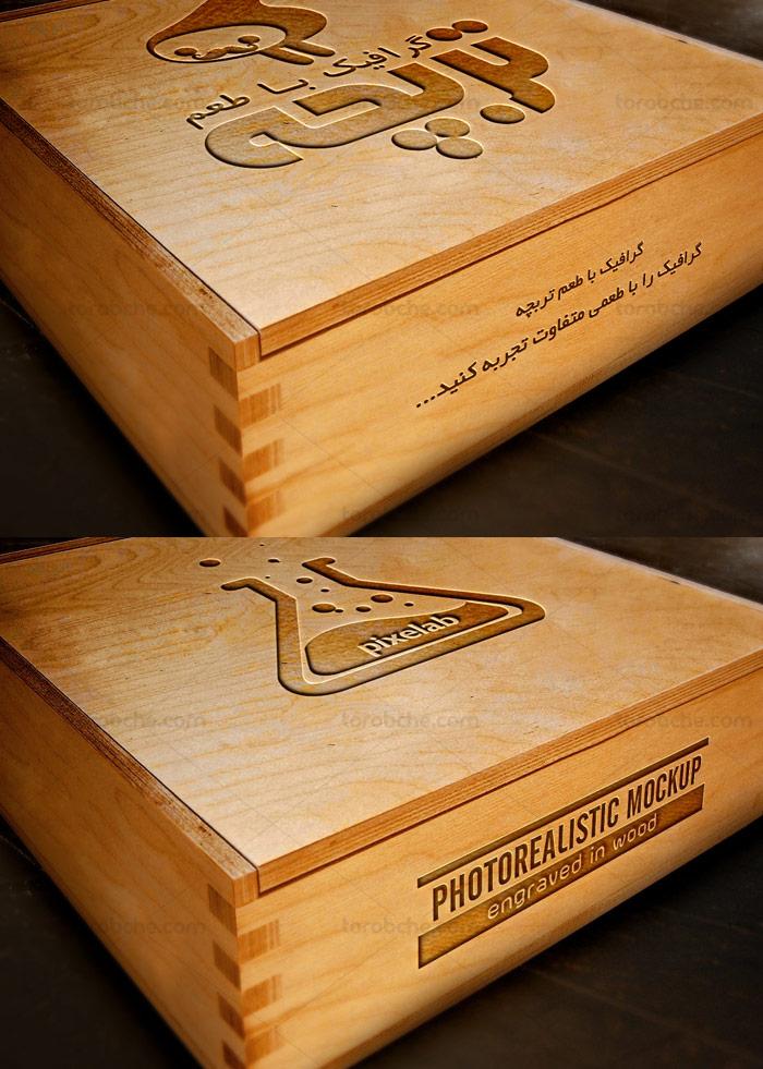 طرح لایه باز موکاپ لوگوی بسته بندی چوبی