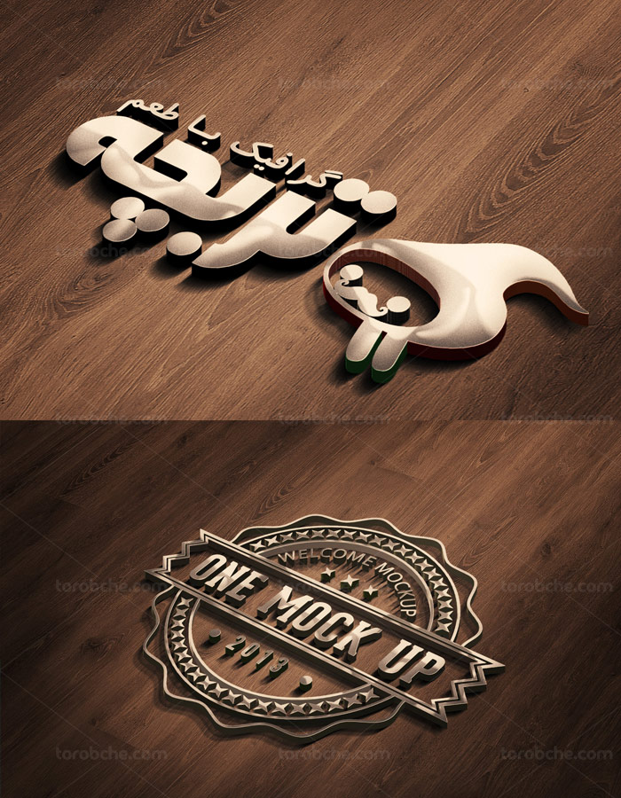 طرح لایه باز موکاپ لوگو سه بعدی با زمینه چوبی