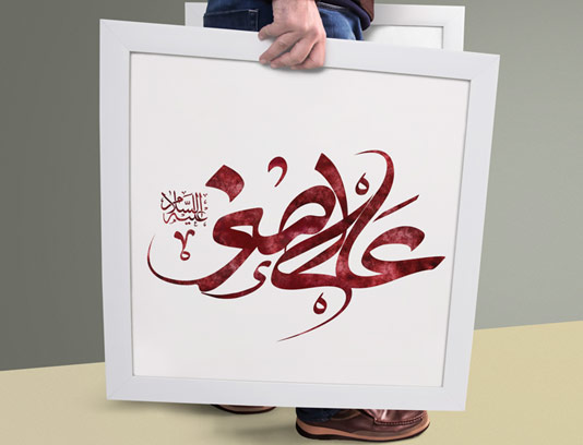 طرح لایه باز تایپوگرافی حضرت علی اصغر(ع)
