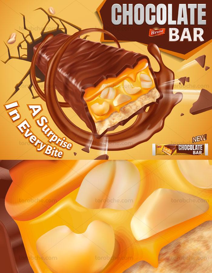 وکتور لایه باز طرح تبلیغاتی شکلات کرم دار با مغز بادام زمینی
