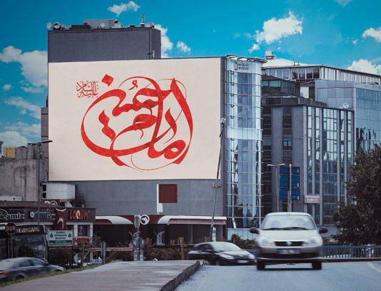 طرح لایه باز تایپوگرافی امام حسین علیه السلام شماره ۰۲
