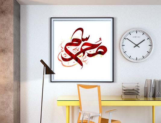 طرح لایه باز تایپوگرافی محرم با رنگ قرمز و المان های خوشنویسی